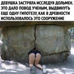 1596182089_prikol-10.jpg