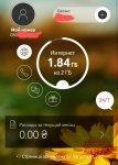 Screenshot_2020-08-02-21-20-51-667_ua.vodafone.myvodafone~2.jpg