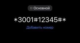 EBBBA644-7FBF-4DD2-B058-95E3F3015015.jpeg