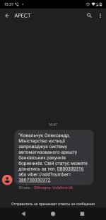 Screenshot_20210113-153743.png