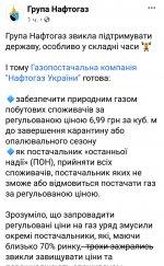 Screenshot_20210113-210226_1.jpg