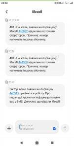 Screenshot_2021-01-13-23-32-14-291_com.android.mms.jpg