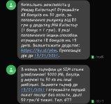 Screenshot_20210114-001653_Messages.jpg