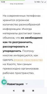Screenshot_2021-01-25-15-48-44-814_org.mozilla.firefox.jpg