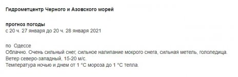 IMG_20210127_142517_308.jpg