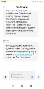 Screenshot_2021-01-29-08-31-27-879_com.android.mms.jpg