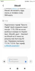 Screenshot_2021-01-29-19-57-14-463_com.android.mms.jpg