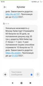 Screenshot_2021-02-23-10-16-31-312_com.android.mms.jpg