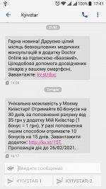 Screenshot__.jpg