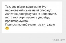 Screenshot_чат.jpg
