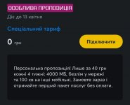 IMG_20210407_234603.jpg