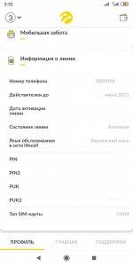 IMG_20210511_023830.jpg