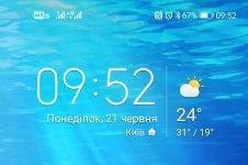 Screenshot_20210621_095307.jpg