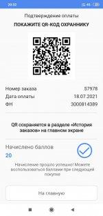 Screenshot_2021-07-18-20-32-42-078_sales.scanngo.atbapp.jpg