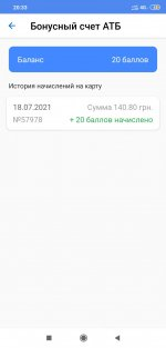 Screenshot_2021-07-18-20-33-28-818_sales.scanngo.atbapp.jpg