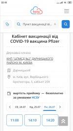 Screenshot_2021-07-21-22-18-55-742_com.android.chrome.jpg