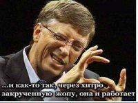 kak_to_tak.jpg