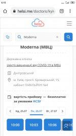 Screenshot_2021-07-22-06-10-15-976_com.android.chrome.jpg