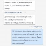 Screenshot_2021-09-06-13-54-00-855_com.android.chrome_1.jpg