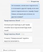 Screenshot_2021-09-06-13-54-03-124_com.android.chrome_1.jpg