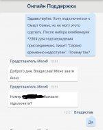 Screenshot_2021-09-06-13-53-54-598_com.android.chrome_1.jpg