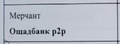 ОЩАД.PNG