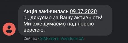 Screenshot_2021-09-15-15-04-37-410_com.google.android.apps.messaging.jpg