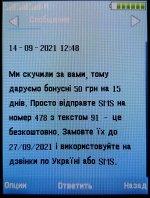 IMG_50.jpg