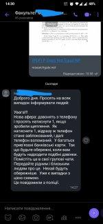 Screenshot_20210917-143029.jpg