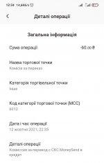 Screenshot_2021-10-13-12-34-17-117_ua.alfabank.mobile.android_1.jpg