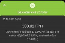 IMG_20211005_145655.jpg