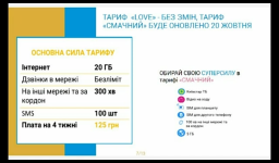 Screenshot_2021-10-14-10-29-58.png