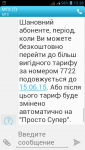 Screenshot_2015-05-31-15-28-33.png